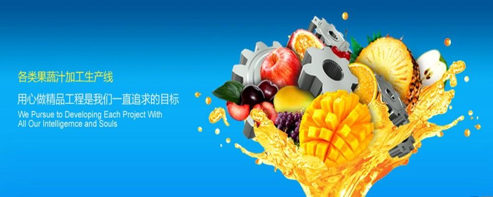Chine le meilleur Yaourt industriel faisant la machine en ventes